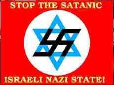 naziisrael.jpg